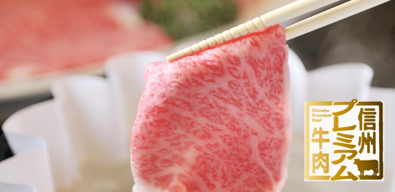 農協 牛肉